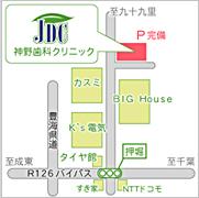 千葉県東金市押堀553-1